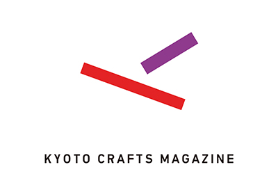 KYOTO CRAFTS MAGAZINE