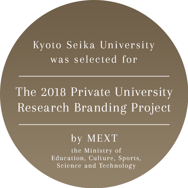 The 2018 Private University Research Branding Project